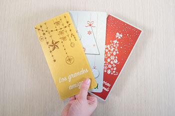 cartes postales metallisees